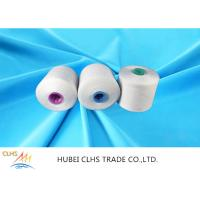 Buy cheap Super Bright Spun Polyester Thread AAA Grade , Spinning Hand Knitting Ring Spun Yarn from wholesalers