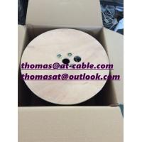 Buy cheap Simese RG6 With Power Coaxial Cable from wholesalers