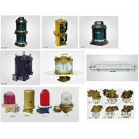 Buy cheap Marine Navigation light,signal light, incandescent light, spot light, explosion-proof light, electric connector, from wholesalers