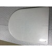 Buy cheap PP Material Soft Close Toilet Seat Lid High Sealing Water Performance from wholesalers