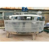Buy cheap Durable Milk Mixing Tank Gas Heating 1000L 2000L 3000L4000L For Dairy product product