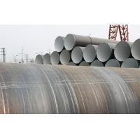 Buy cheap SSAW / LSAW Steel Pipe, Large Diameter API 5L Line Pipe OD 168mm - 3000mm from wholesalers