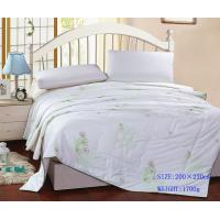Buy cheap 2015 Fashio Comfortable High Quality Quilt from wholesalers