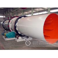 Buy cheap Cement plant  rotary cooler for cement calcination rotary kiln from wholesalers