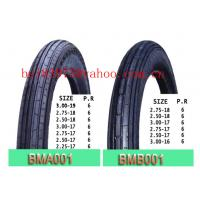 Buy cheap motorcycle tire and tube 300-17 from wholesalers