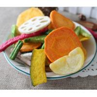 Buy cheap Canned Freeze Dried Fruit Vegetable Low Calorie Full Nutrutions from wholesalers