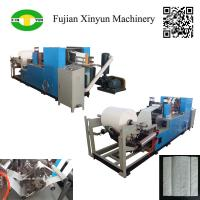 Buy cheap High speed automatic C fold hand towel paper folding machine factory from wholesalers