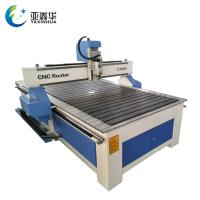 Buy cheap YXH 1325 High quality 3 axis router cnc wood machinery with price in pakistan from wholesalers