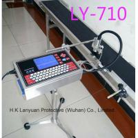Buy cheap Ly-710 Multi-Heads Online Ink Jet Coding Machine from wholesalers