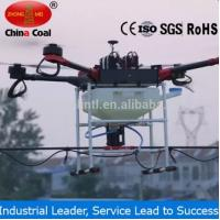 Buy cheap FH-8Z-10 UAV helicopter sprayer uav agriculture made in china from wholesalers