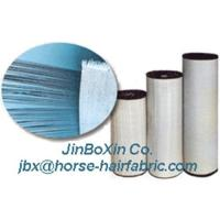 Buy cheap Horse hair interlining from wholesalers