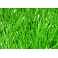 50mm Football Artificial Grass Synthetic Fake Grass Football Field Fire Resistance