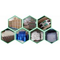 Buy cheap CAS 20859-73-8 Aluminum Phosphide 57% TB Rodenticide Insecticide Powder from wholesalers