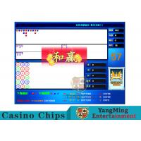 Buy cheap Blue Baccarat Gambling Systems Flexible With Cancellation Back Functions from wholesalers