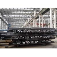 Buy cheap AISI 8620 Steel Bar Stock , 1.6523 / DIN 21NiCrMo2 Rolled Steel Bars from wholesalers