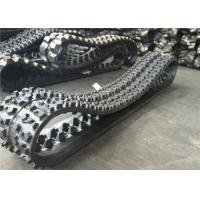 Buy cheap Excavator Rubber Crawler (W230*72*46)  with black for industrial use from wholesalers