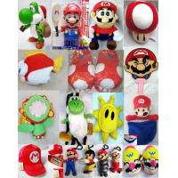 Buy cheap sell all super mario brother products from wholesalers