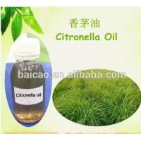 Buy cheap CAS NO.8000-29-1 Citronella Essential Oil For Handmade Soaps from wholesalers