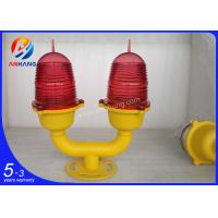 Buy cheap Red LED twin aircraft waring light for telecom tower, mast, post and pole from wholesalers