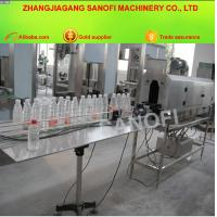 Buy cheap Automatic Round Glass Jar High Speed Wet Glue Self-adhesive Stick Bottle Labeling Machine from wholesalers