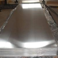 Buy cheap Cold / Hot Rolled Marine Aluminum Sheet , 5052 Aluminum Sheet 1-30mm Thickness from wholesalers
