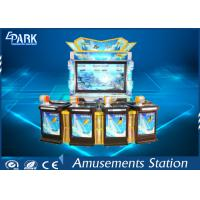 Buy cheap New style hot selling 4 player slot arcade video amazying fishing game machine from wholesalers