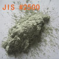 Buy cheap JIS#16-#10000High Quality Silicon Carbide Powder/Green Silicon Carbide from wholesalers