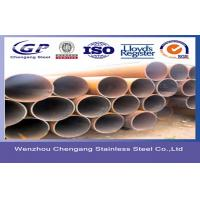 Buy cheap 1mm - 150mm Heavy Wall Welded Stainless Steel Fluid Tube 304 GBT 12770 - 2002 from wholesalers
