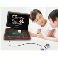 Buy cheap 7 inch portable DVD Player with TV and Game Function product