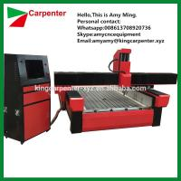 Buy cheap High Quality KC1325 Stone CNC Router Machine of cnc router machine from wholesalers