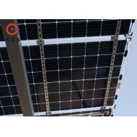 Buy cheap 24V N Type Flexible Monocrystalline Solar Panel 380W High Fire Safety Class from wholesalers