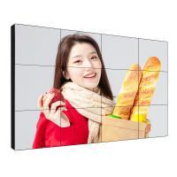 Buy cheap Shopping Mall Lcd Ultra Narrow Bezel Video Wall 55'' 0.88mm High Resolution 3840* 2160 product
