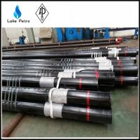Buy cheap High Quality API Oil Casing Pipe For Cementing Well from wholesalers