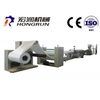 Buy cheap Fully Automatic High Foam Sheet Making Machine For Food Container / Bowls / Trays product