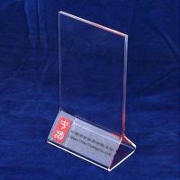 Buy cheap A3 / A4 Transparent Tabletop Acrylic Menu Holder Triangle for Cafe Bar from wholesalers
