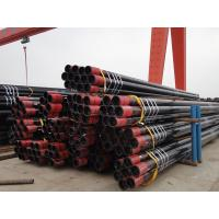 Buy cheap L80 Intermediate Seamless Casing Pipe from China Borun from wholesalers