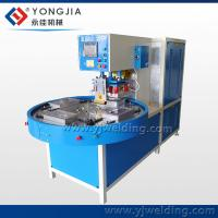 Buy cheap Automatic high frequency PVC and PET-G blister packing machine from wholesalers