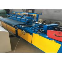 Buy cheap Garden Chain Link Fence Making Machine , Adjustable Speed Wire Mesh Weaving Machine product