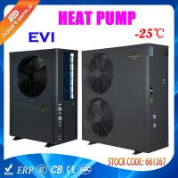 Buy cheap Split Type High COP Low Temperature Heat Pump LED Control Panel from wholesalers