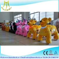 Buy cheap Hansel high quality CE plush motorized riding coin operated animal cars from wholesalers