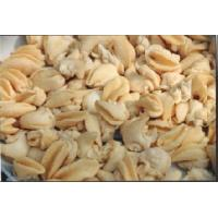 Buy cheap frozen white snail meat from wholesalers