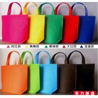 Buy cheap Wholesale recycle hand bag non woven bag, Custom colorful tote shopping non woven bag, Good quality Low price Grocery sh from wholesalers