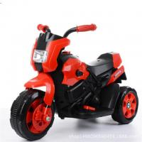 Buy cheap Freewheel battery powered plastic musical ride on kids motorcycle price for sale from wholesalers