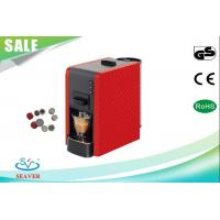 Buy cheap New Design Business / Commercial Lavazza Blue Coffee Machine With Switzerland Flow Meter from wholesalers