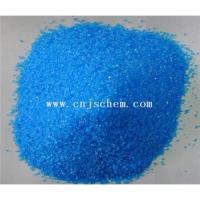 Buy cheap Cupric Sulfate Pentahydrate from wholesalers