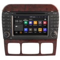 Buy cheap Stereo GPS Navigation System HD Car DVD Player For Mercedes Benz CL W215 from wholesalers