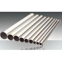 Buy cheap 201 stainless steel pipe from wholesalers
