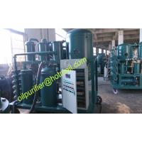 China Industrial Oil Recycling Apparatus,Used Engine Oil Purifier Machine on sale
