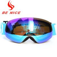 Buy cheap Breathable Form Kids Snowboard Goggles from wholesalers