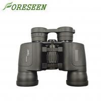 Buy cheap FORESEEN 8X40 Powerful Compact Binoculars Nitrogen Waterproof LLL Hunter from wholesalers
